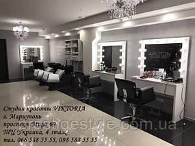 Студия красоты VIKTORIA г. Мариуполь