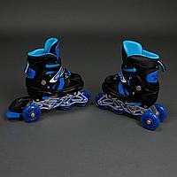 Детские ролики Best Rollers размер 31-34. Роликовые коньки, колеса PU, свет. Цвет синий