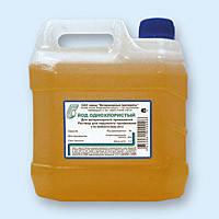 Йод однохлористый (Гусь-Хруст.) 3% 3 кг