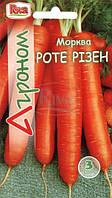 Морковь Роте Ризен 3г