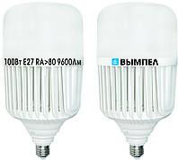 Cветодиодная лампа Т75, 100Вт, Е27, 6000К эквивалент 1000Вт