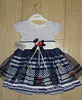 Платье для маленьких