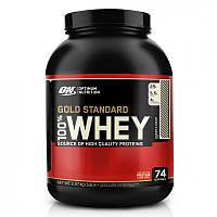 Gold Standard 2.27 kg