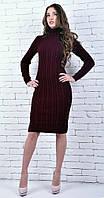 Вязаное платье под горло бордовое 42 весна/осень