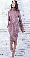 Вязаное платье под горло розовое 46 весна/осень