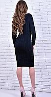 Вязаное платье под горло синее 46 весна/осень