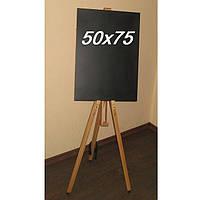 Дошка магнітна для крейди на тринозі 50х75см, фото 1