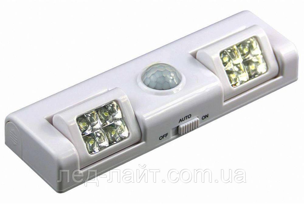 LED светильник с датчиком движения на батарейках (3хАА)