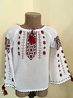 Дитячий одяг для дівчаток в Украине. Сравнить цены 948da58791752