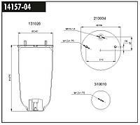 Пневмоподушка ROR/Mercedes (без стакану) MD 14157-04