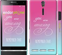 """Чехол на Sony Xperia SP M35H Памятка для девушек """"3701c-280"""""""