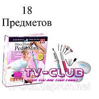 Набор для педикюра и маникюра Pedi Mate Педи Мейт 18 предметов