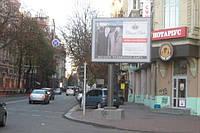Скролл на ул. Большая Житомирская-ул. Владимирская