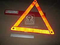 Знак аварийный в пластиковой коробке DK-0505-56