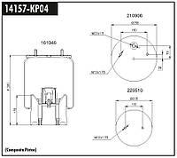 Пневмоподушка ROR (з стаканом) MD 14157-KP04