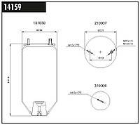 Пневмоподушка MD14159