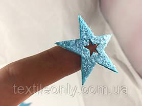 Нашивка звездочка цвет голубой big, фото 2