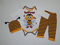 Нарядный комплект для девочки/мальчика  3ка  Пчелка Турция