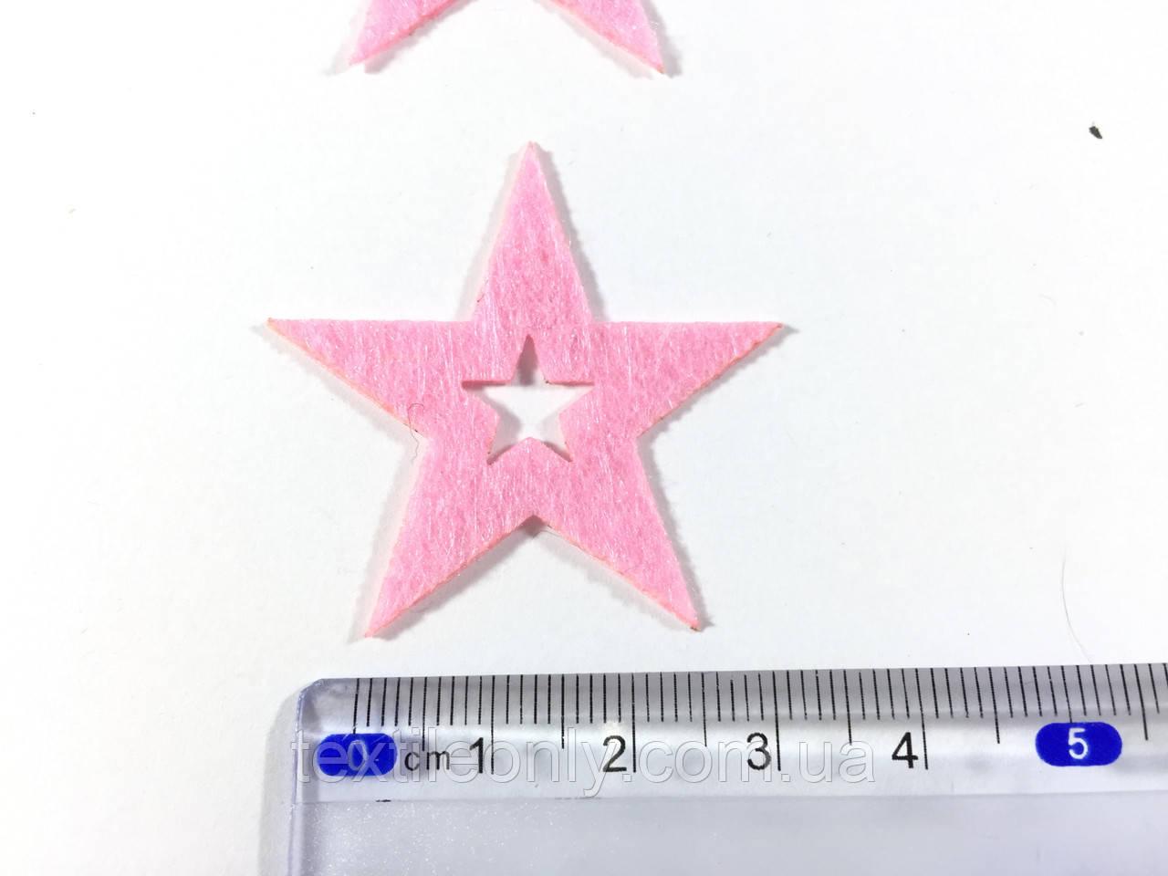 Нашивка звездочка цвет розовый big