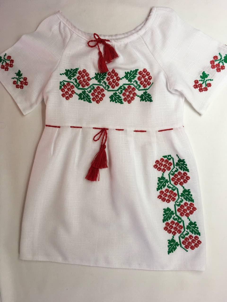 Сукня вишита для дівчинки