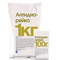 Антидиарейко 1 кг