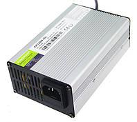 Kingpan KP120W Интеллектуальное зарядное устройство