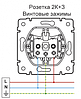 Механизм розетки (2К+3) 16А немецкий стандарт алюминий 770120 Legrand Valena, фото 3