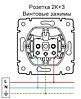 Механизм розетки (2К+3) 16А немецкий стандарт со шторками белый 774421 Legrand Valena, фото 3