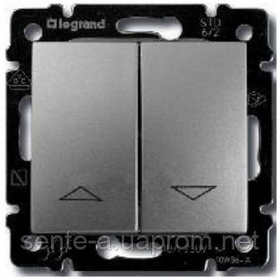 Механизм управления жалюзи 2-клавишного с механической блокировкой алюминий 770104 Legrand Valena