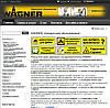 """Пакет услуг """"Базовое наполнение сайта"""", фото 4"""