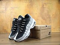 Кроссовки Nike Air Max 95 black/white/grey. Живое фото. Топ качество (аир макс 95, эир макс 95)