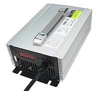 Kingpan KP 1200C Интеллектуальное зарядное устройство