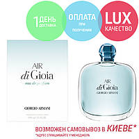 Giorgio Armani Air di Gioia Eau De Parfum 100 ml / Парфюмированная вода Армани Аир Ди Джио 100 мл