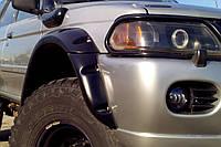 Розширювачі колісних арок Mitsubishi Pajero Sport 1998-2004 р. в. Мітсубісі Паджеро Спорт