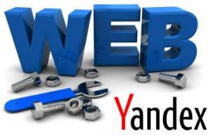 Подключение Яндекс Вебмастер