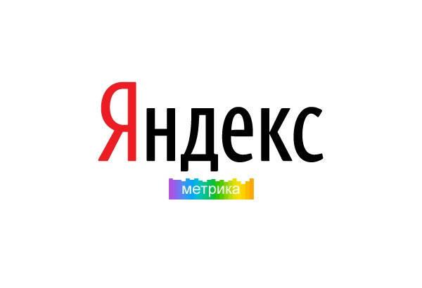 Подключение Яндекс Метрики