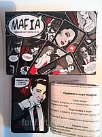 """Набор игровых карт """"Мафия"""""""