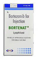 Бортенат ( Bortenat ) бортезомиб 3,5мг, 1флакон (дженерик Velcade)