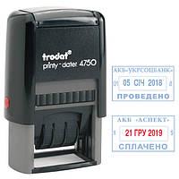 Датер Trodat 4750 со свободным полем 40х24мм