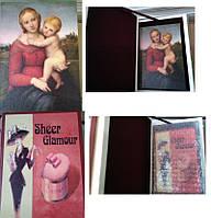 Шкатулка BDi Книга 409020 2шт (Большая и малая)