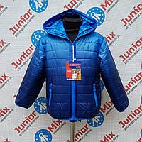 Демисезонная куртка на мальчика XU KIDS