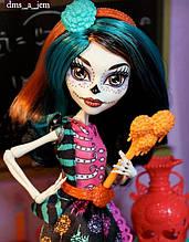 Кукла Monster High Скелита Калаверас (Skelita Calaveras) Арт Класс Монстер Хай Школа монстров