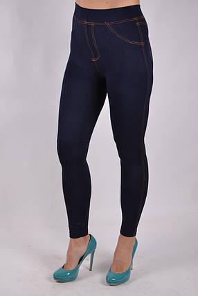 Лосины под джинс бесшовные (NA425) | 12 пар, фото 2
