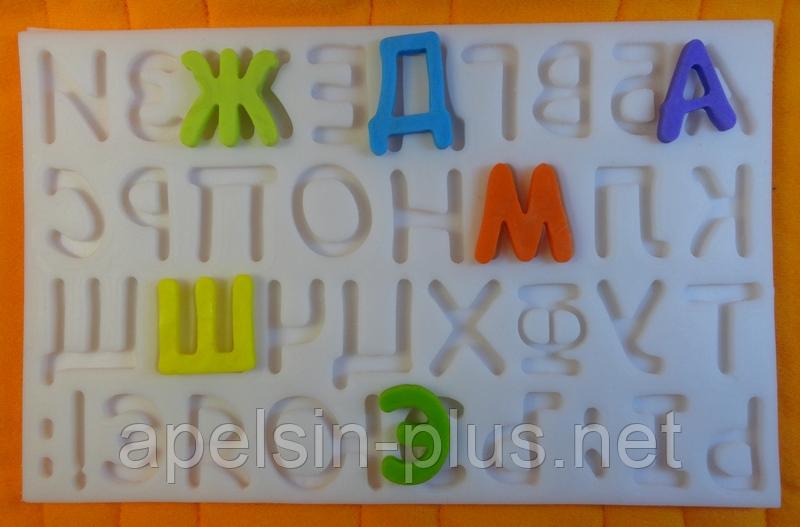 """Молд силиконовый """"Русский алфавит"""" высота буквы 3 см"""