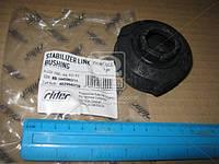Втулка стабилизатора AUDI 100, A6 90-97 передн. ось RD.3445985711