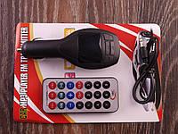 Трансмиттер XK605. ФМ Модулятор. USB, MicroSD, Пульт ДУ!