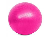 Мяч Фитбол 75 см