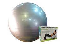 Мяч фитбол МС 0275 (55 см) в ассортименте