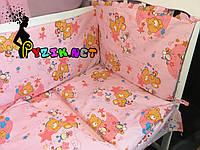 """Постельный набор в детскую кроватку (8 предметов) Premium """"Мишки пчелки"""" розовый, фото 1"""