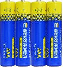 Батарейка солевая AАА.R3.S4 (shrink 4)